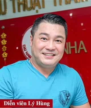 Diễn viên Lý Hùng