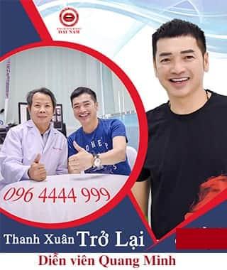 Diễn viên Quang Minh